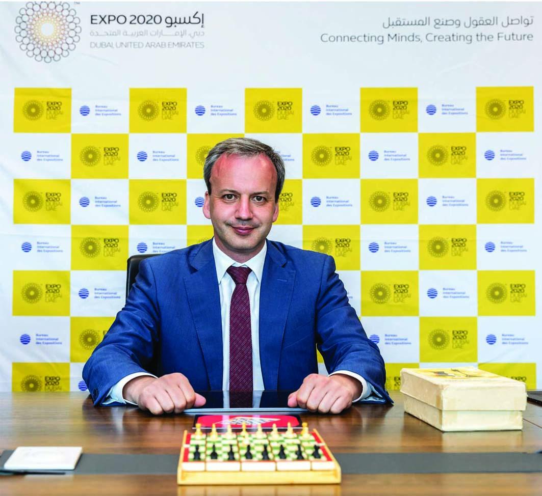 President of International Chess