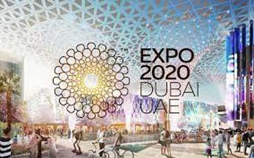 Expo 2020 Dubai ready 3