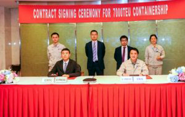Virtual signing ceremony for 7,000TEU ships.