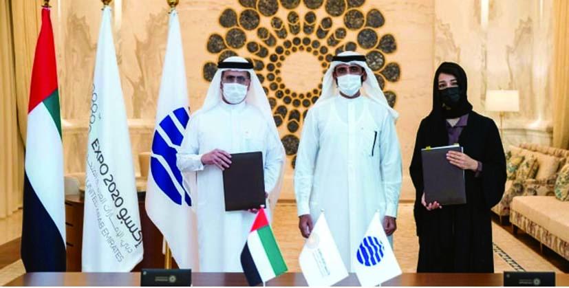 UAE and Dubai government
