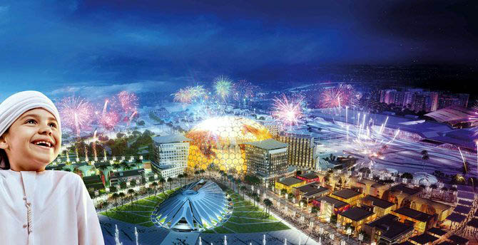 BIE marks 170 years of World Expo
