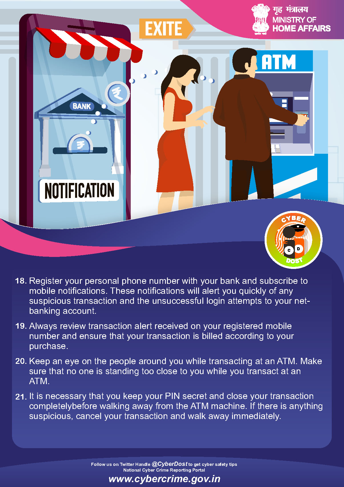 Secure online Financial 7