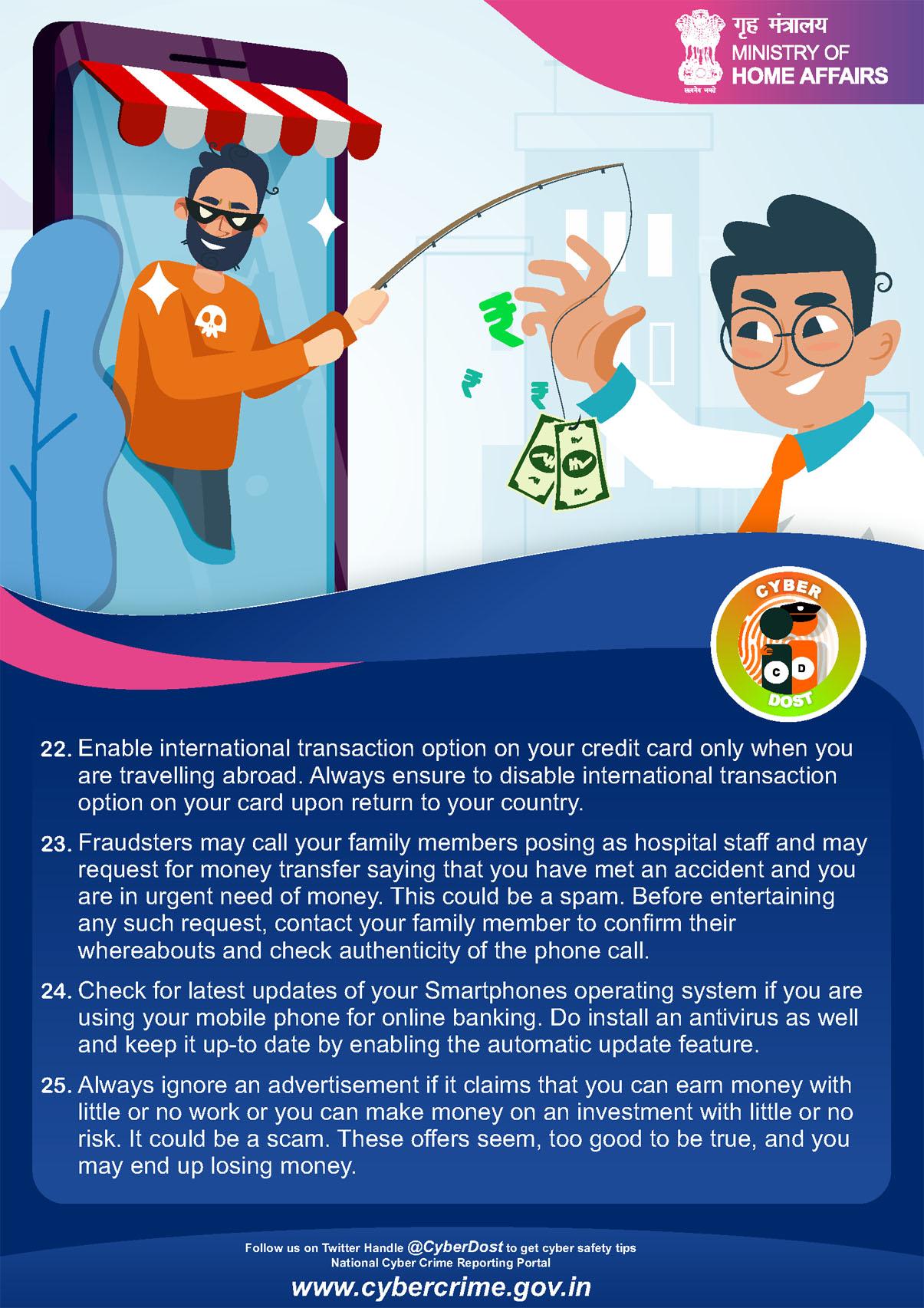 Secure online Financial 8